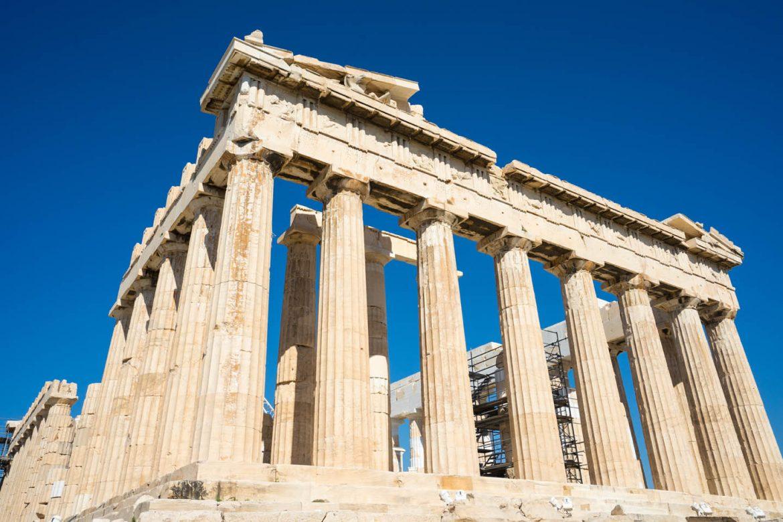 Vakantie naar Athene