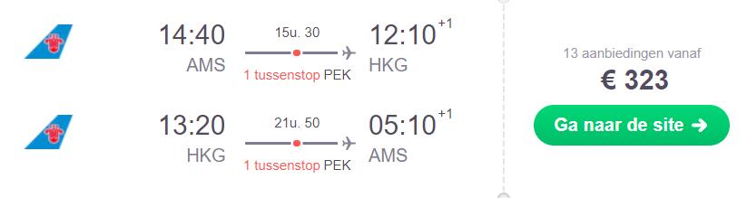 Hong Kong tickets