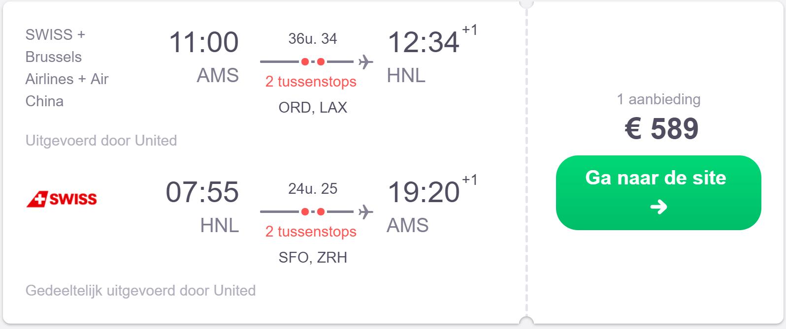 Screenshot van de tickets naar Hawaii
