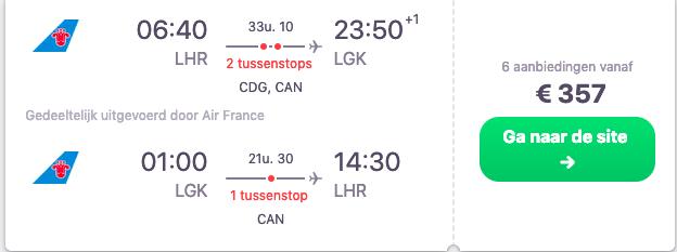 Screenshot goedkope vliegtickets naar Langkawi