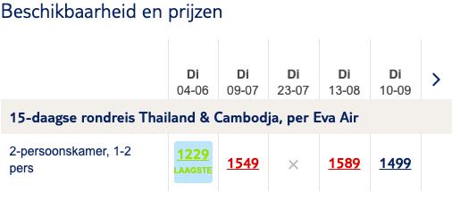 Complete Rondreis door Thailand & Cambodja
